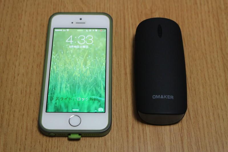 Omaker モバイルバッテリー