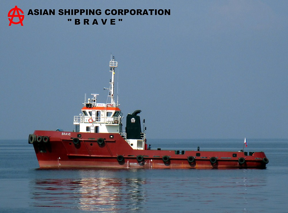 Asian Shipping and Work Boat - How is Asian Shipping