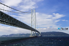 Akashi-Kaikyo Bridge (Whitefox Chen) Tags: 6d canon canon24105mm japan akashikaikyo bridge kobe         sky clouds longest