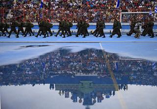 195 Aniversario de la Independencia de Centroamérica.
