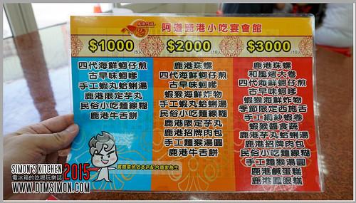 阿道蝦猴10.jpg