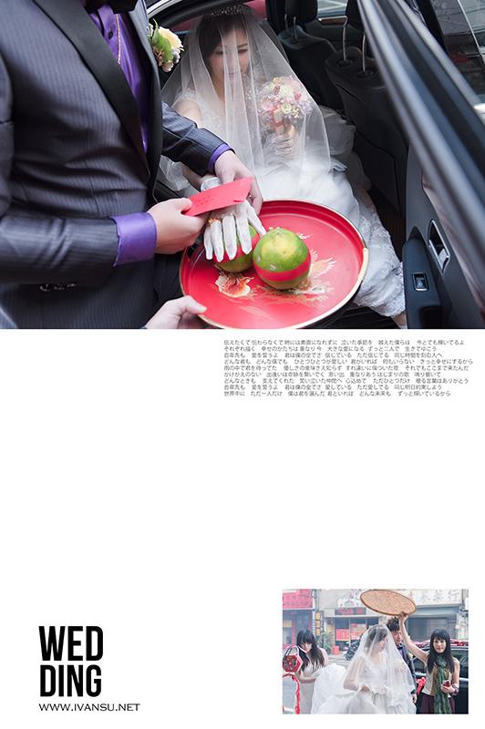 29107404104 8e2737799c o - [台中婚攝] 婚禮紀錄@全台大飯店  杰翰 & 奕均