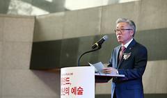 Special_Exhibiton_Polish_Art_11 (KOREA.NET - Official page of the Republic of Korea) Tags: poland polish nationalmuseumofkorea  polishart     polishartanenduringspirit