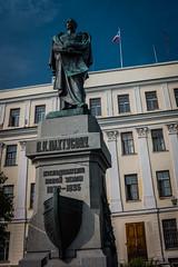 Памятник Пахтусову