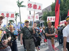 DSC00689 (jamesonwu) Tags: 軍人 公教 台北市 台灣 tw