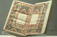Koran with Lacquer Binding (Ackland Art Museum, Chapel Hill, NC)