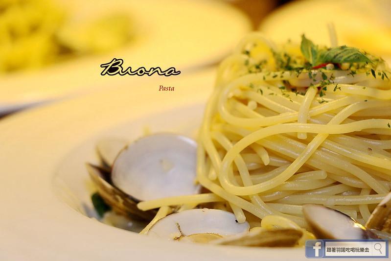 Buona Pasta淡水義大利麵淡江大學美食22