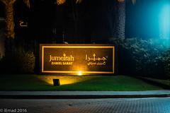 Zabeel Saray... (EHA73) Tags: aposummicronm1290asph leica leicamp typ240 nightphotography dubai uae jumeirah zabeelsaray palmjumeriah resort hotel