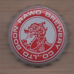Tailandia B (2).jpg (danielcoronas10) Tags: as0ps148 boon brewery dbj063 ff0000 rawd crpsn034