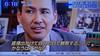 2015-5-22-22-22-50.jpg (azzlo_jp) Tags: tv hx100v 日本交通 モーニングサテライト