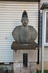(frankiejeanie) Tags: sculpture art statue japan japanese ancient nikon asia artist outdoor bust nikondigital sculpted nobleman pedestal japanesedesign nikoncamera nikondslr ancienttimes nikonphotography d7100 nikond7100
