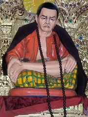 Mt._Popa_Bagan (40) (Sasha India) Tags: myanmar burma bagan pagan popa mount mountpopa travel journey asia سفر ميانمار мьянма бирма баган горапопа путешествие путешествия подорожі подорож мандри 旅行 ミャンマー การท่องเที่ยว พม่า பயண மியான்மார் यात्रा म्यांमार ভ্রমণ মায়ানমার לִנְסוֹעַ מיאנמר ταξίδι μιανμάρ