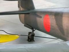 "Nakajima J1N1-S Gekko 11 • <a style=""font-size:0.8em;"" href=""http://www.flickr.com/photos/81723459@N04/27963468913/"" target=""_blank"">View on Flickr</a>"