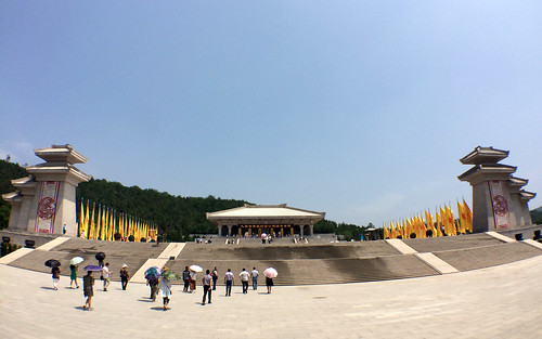 Tomb of the Yellow Emperor, Shaanxi