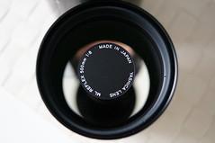 DSC04980 (Manfai Tang) Tags: yashica ml 500mm f8 mirror lens cy contax