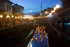 Kirikushi Kangensan Festival (GetHiroshima) Tags: festival japan hiroshima  gethiroshima etajima kirikushi paulwalsh  littleforeigner