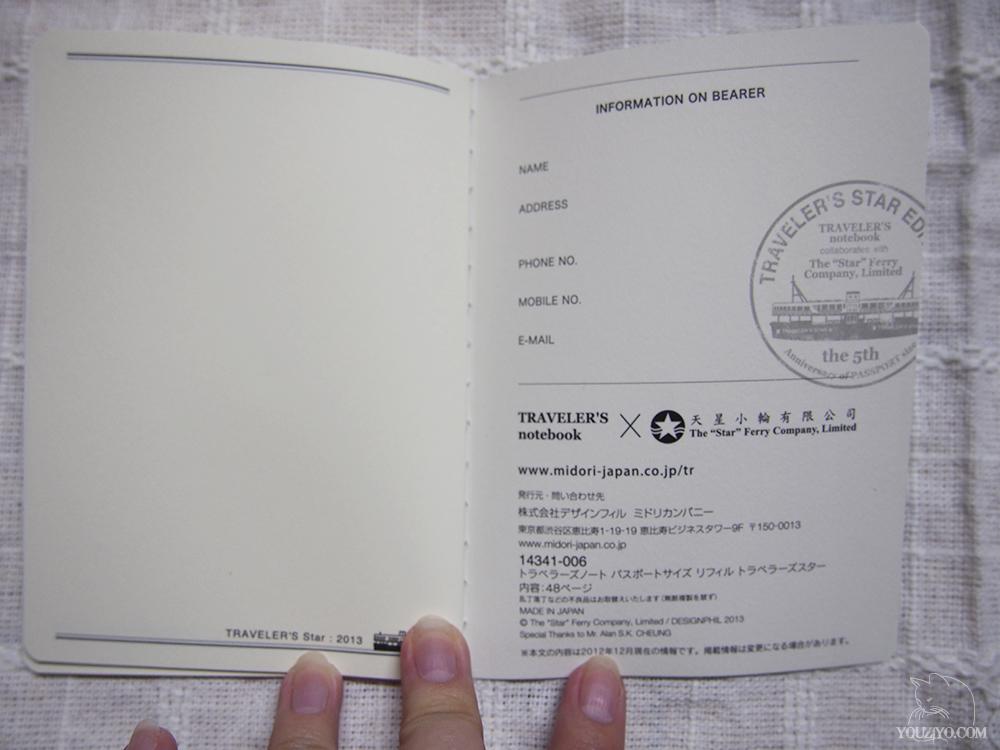 P4131695