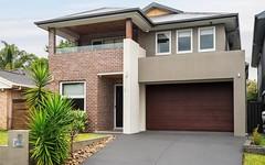 26 Elata Court, Wattle Grove NSW