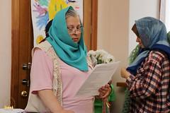 18. Детский праздник «Святая Троица»