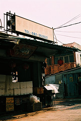F1000007_lr (chi.ilpleut) Tags: green film june island chrome analogue 台灣 kodakfilm 2016 kodakelitechrome100 外島 瑬鑫之島 金門kinmentaiwan oceanpeopleisland