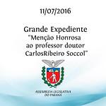 Grande Expediente - 11/07/2016