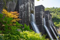 Honen-Ike Dam (Hiro_A) Tags: dam water kanonji kagawa shikoku japan historical landscape landmark nikon d7200 sigma 1770mm 1770