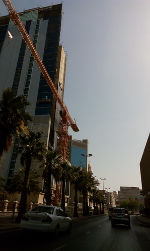 Manama Center