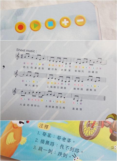 小牛津數理點讀寶盒 (8).jpg
