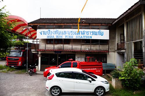 Hua Hin 2016 - Nhà ga cũ