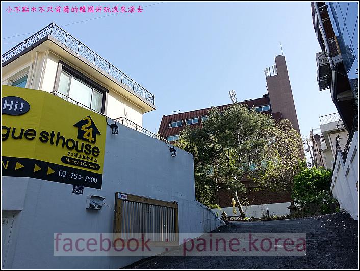 明洞24 Guesthouse 南山花園 (3).JPG