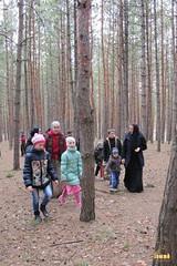 19. Nature walk / Прогулка в лес