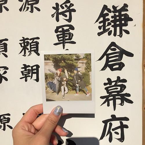 長澤まさみ 画像22