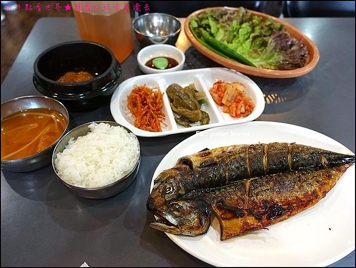 弘大烤魚店 (8).JPG