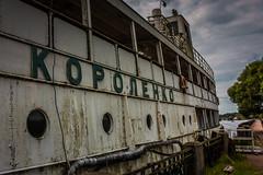 Теплоход Короленко - ныне гостиница