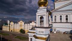 DJI_0012333.jpg (Andrew.Kena) Tags: russia airphoto aero kena saransk dji airfoto inspire1 filmsatwork
