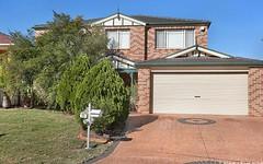 30 Cobbett Street, Wetherill Park NSW