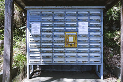Post-apocalyptic Mailboxes (wrongwalker) Tags: switzerland ticino mailboxes locarno postapocalypse carada