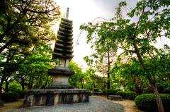 Kiyomizu-dera Buddhist Temple (ap0013) Tags: kiyomizudera buddhist temple buddhisttemple kyoto japan kyotojapan asia asian  kytoshi kytofu