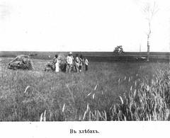 1914.  ..      __21 2 (foot-passenger) Tags:  1914 russobalt    russian russiancar oldbook russianstatelibrary rsl