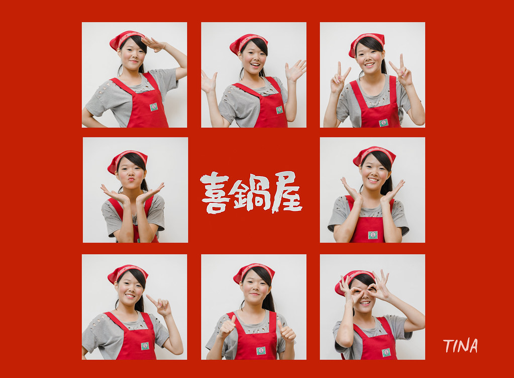 活動紀錄,史東,史東影像工作室,aboutSC,Stone Cheng,喜鍋屋,淡水新市店