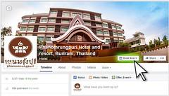 hotel near phanomrung temple phanomrung / จองห้องพักง่ายๆผ่านเฟสบุ๊ค อีกช่องทางในการจองห้องพั