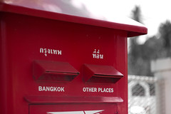 IMG_1404_1_1 (pavel.milkin) Tags: street city red urban colour thailand post bangkok postbox choice lettering title phuket inscription helios 442 otherplaces helios442 helioslens