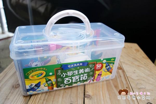 繪兒樂 小學生美術百寶箱 (2).JPG