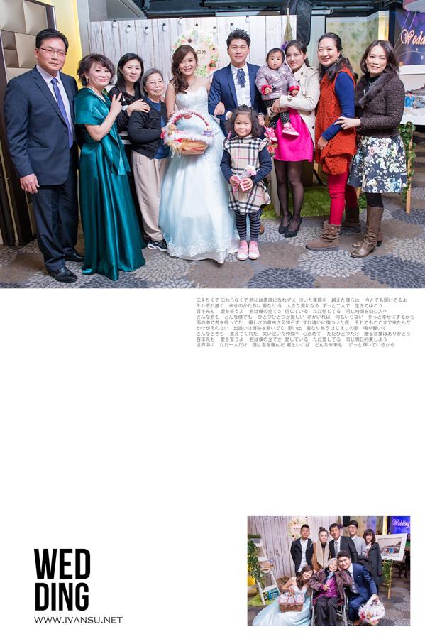 29359993190 f3a13cb1c8 o - [台中婚攝] 婚禮攝影@鼎尚 柏鴻 & 采吟