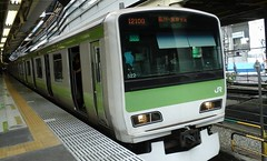 JR East E231-500 series (Joniel Joseph) Tags: tokyo final emu shinagawa  densha yamanote denshadego yamanoteline electrictrain  jreast  jr e231 e231 e231500