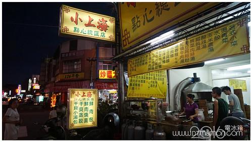 小上海點心東山21.jpg