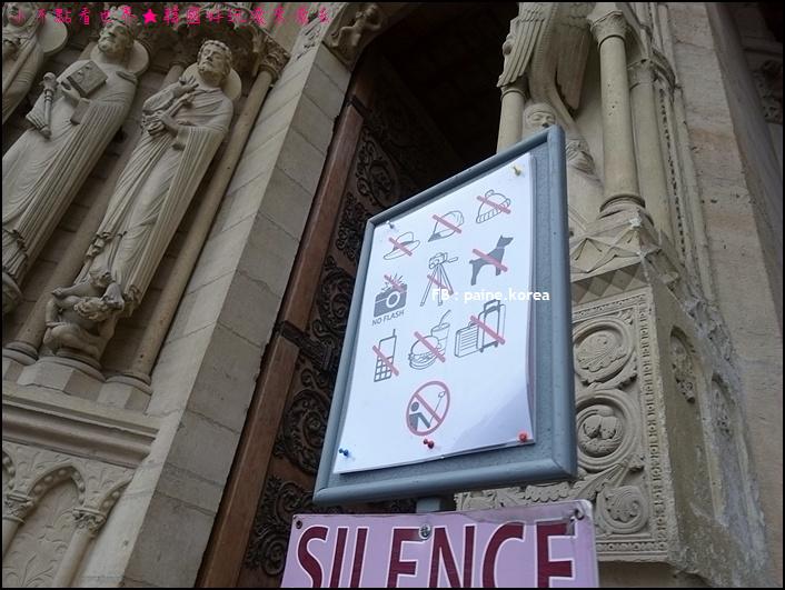 巴黎聖母院 (6).JPG
