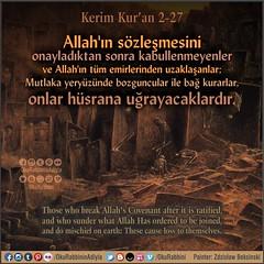 Bakara 27 (Oku Rabbinin Adiyla) Tags: allah kuran quran islam bible god religion islamic holybook hell demon judgementday