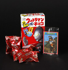 Fujiya Ultraman Chocolates (TOKYO TAG TEAM) Tags: fujiya ultraman candy japan chocolate gango gyango kaiju monster