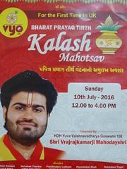 Shri Vrajkumarji Mahadayshri in Leicester July 2016 (kiranparmar1) Tags: shri vrajkumarji mahadayshri leicester july 2016 event poster flyer leaflet